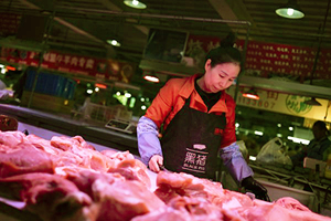 2020年大陸豬價一波三折 養豬企業賺翻