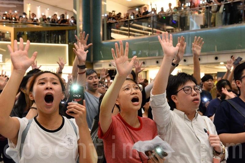 2019年9月11日,香港市民在沙田新城市廣場齊唱「願榮光歸香港」,市民抬起手臂,展開手掌,代表五大訴求缺一不可。(宋碧龍/大紀元)