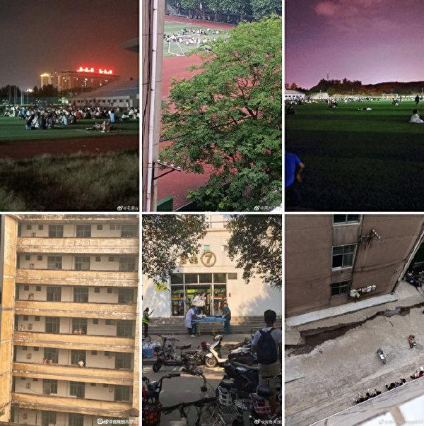 河南科技大學有不少學生中暑住院,由於宿舍樓內悶熱,學生們只能暫時在室外休息。(微博圖片)