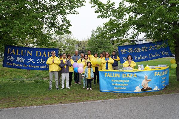 2021年5月13日,弗蘭肯地區的部份法輪功學員在紐倫堡市沃德湖畔舉行集會,參加活動的法輪功學員感恩師尊的慈悲救度,並祝師尊七十華誕快樂。(大紀元)