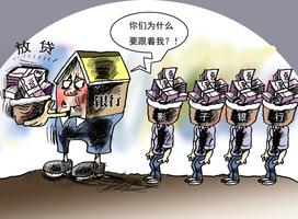 至清:中共病毒下的中國影子銀行會爆雷嗎?