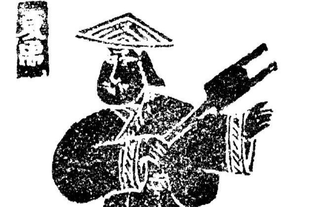 千百年來,大禹治水的故事深入人心、膾炙人口,三過家門而不入,更顯出大禹為天下黎民公而忘私的博大胸懷。圖為大禹手持耒耜治水圖,出山東嘉祥武氏祠漢代畫像石。(公有領域)