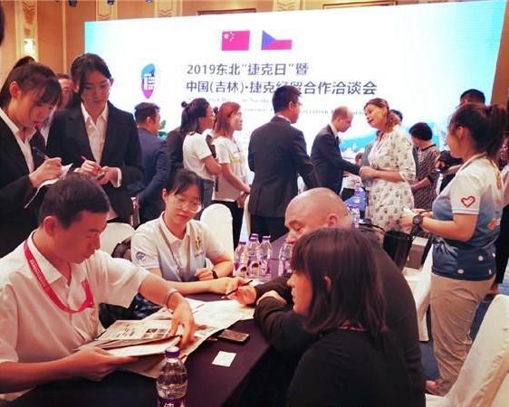 2019年8月24日,吉林省政府舉辦了「東北『捷克日』暨中國(吉林)·捷克經貿合作洽談會」。(網絡截圖)