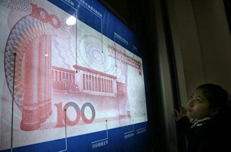 中資借外資、港資名義來台參與投資案例頻傳,以往常以「多層轉投資」方式,稀釋中資股權,或隱匿中資身份。(AFP via Getty Images)
