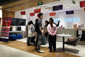 陝西榆林禁止義務教育學科在校外培訓 引質疑