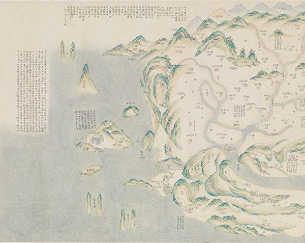 〈乾隆台灣地圖〉局部。(台灣故宮提供)