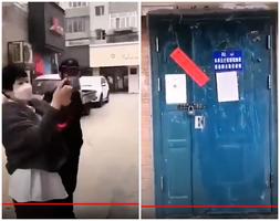 1傳85 哈爾濱病源呈陰性 引發網民質疑