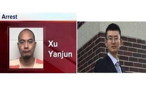 美國逮捕的徐延軍與紀超群 都涉江蘇國安
