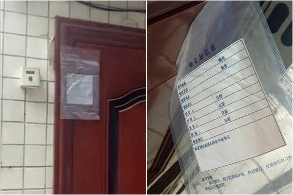 警方強行破鎖 湖南民主人士謝文飛被帶走