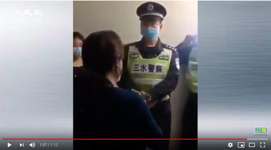 廣東佛山三水警察上門 強制隔離有健康證者