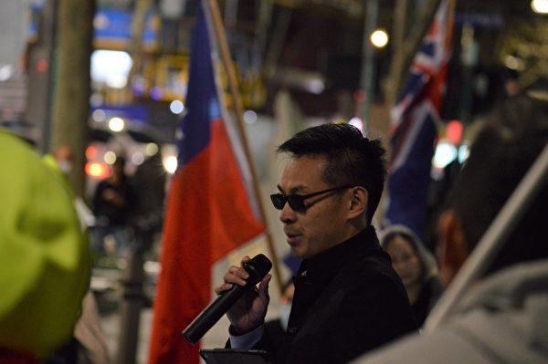 來自香港的墨爾本法輪功學員Wing壓軸登場,鼓勵所有與會者不要放棄與中共暴政的抗爭。(張博聞/大紀元)