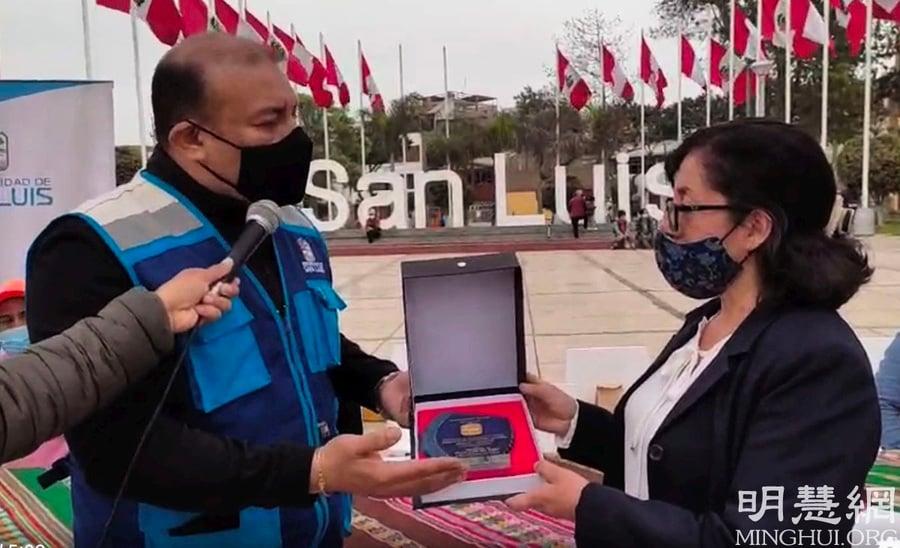 秘魯舉辦真善忍美展 市長頒獎表達感激