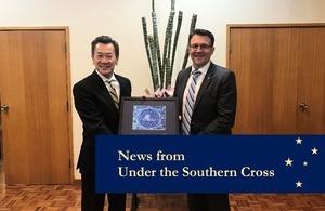 日駐澳大使:台海和平攸關國際安全