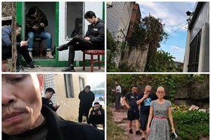 大年初一 重慶訪民在黑保安監控中度過