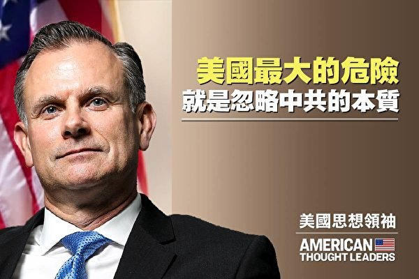 英文《大紀元時報》資深記者楊傑凱(Jan Jekielek)2020年1月份在「美國思想領袖」節目中,對美國退役空軍准將、五角大樓參謀長聯席會議主席的中國問題首席戰略家羅伯特·斯伯丁(Robert Spalding)進行了專訪。(大紀元製圖)