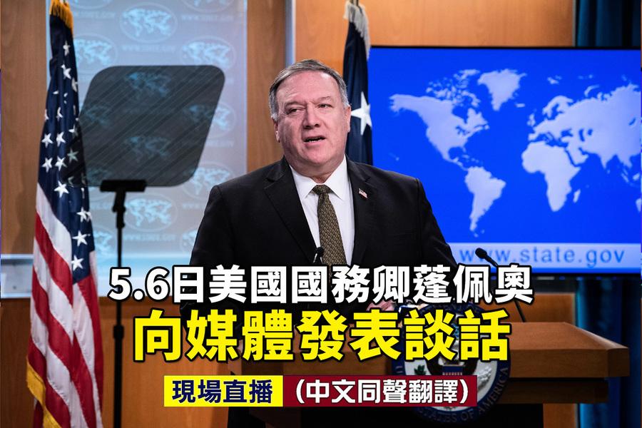 程曉容:大瘟疫提示各國 與中共打交道無雙贏