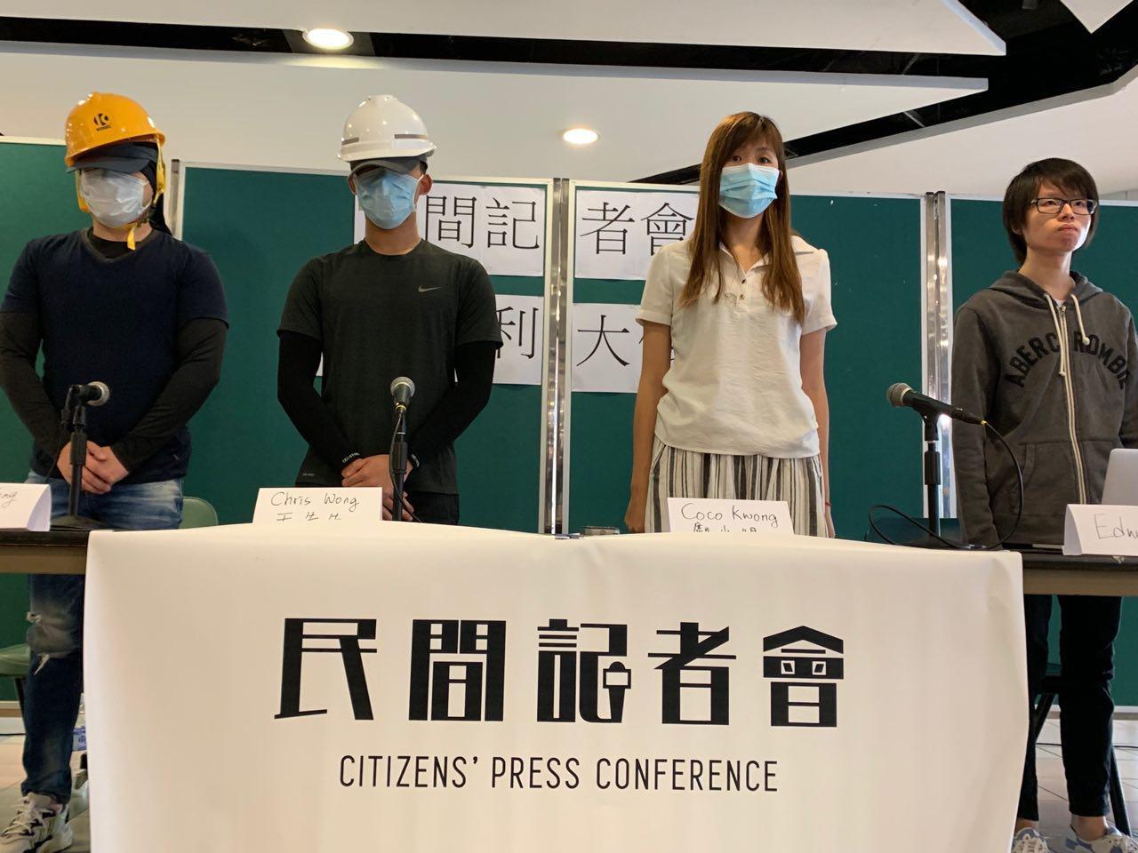 香港民間召開第五次記者會。(駱亞/大紀元)