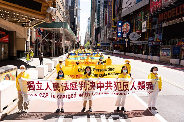 2021年5月13日,大紐約地區部份法輪功學員在曼哈頓舉行盛大遊行活動,他們以各式橫幅、旗幟及展板告訴人們真相,也呼籲中共停止迫害法輪功。(戴兵/大紀元)