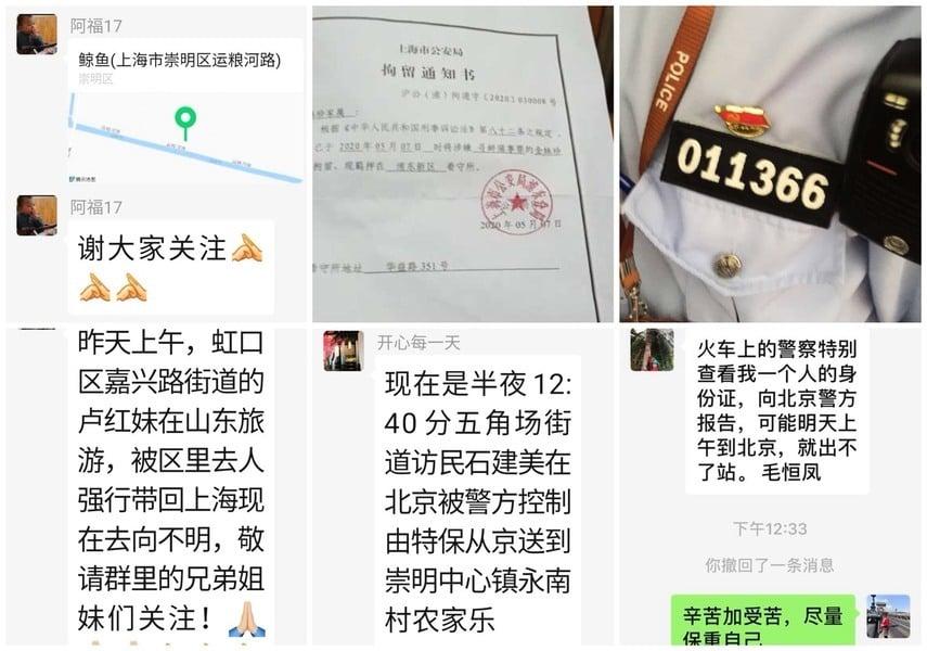 上海志願者寫訪民日記 記錄兩會期間維穩案例