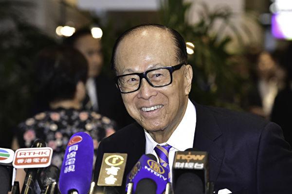 據媒體不完全的統計,李嘉誠已賣掉的大陸和香港的資產,至少超過2,500億元。(郭威利/大紀元)