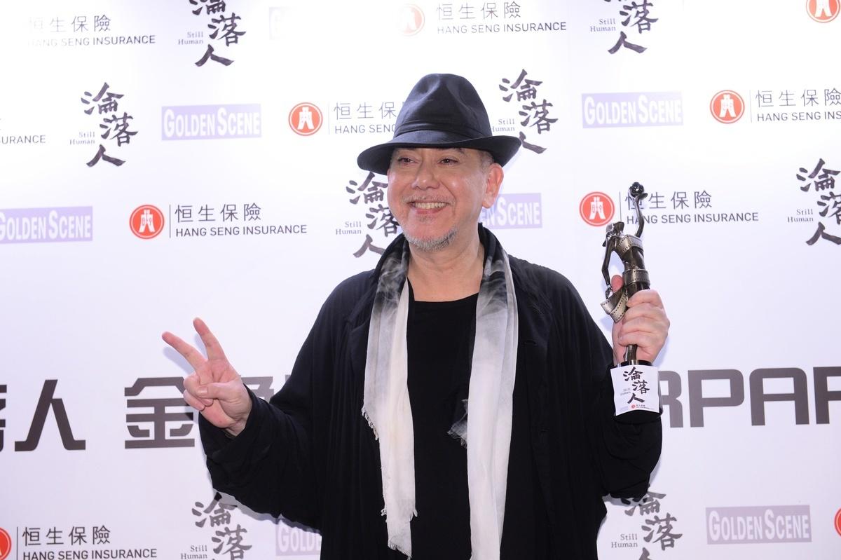 遭中共封殺5年的黃秋生,4月14日獲封第38屆香港電影金像獎影帝。(宋碧龍/大紀元)