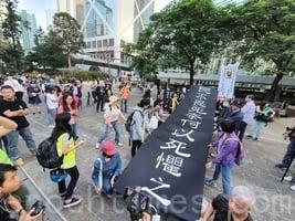 組圖:11.15港銀髮族「查警暴止警謊」遊行