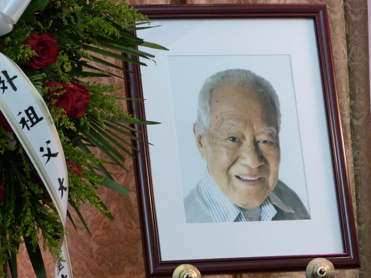 中共黨史專家司馬璐先生2021年3月28日逝世,享受103歲。中華學人聯誼會和司馬璐的親朋好友舉辦追悼會,緬懷其追求自由的一生及對後人的啟迪。(林丹/大紀元)