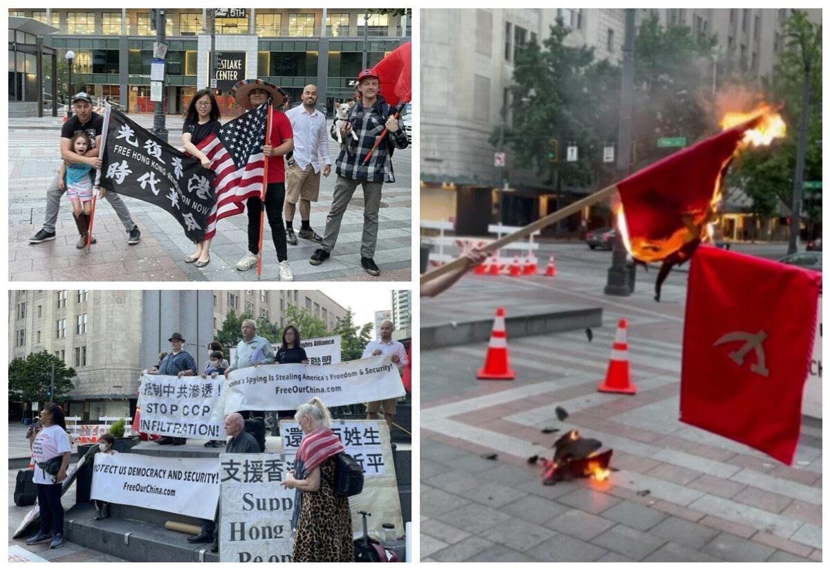 美西時間7月1日下午7時,由海外民運組織中國民主人權聯盟,在西雅圖中國城西湖中心舉辦了一場「燒中共反人類血旗」活動。(受訪者提供/大紀元合成)
