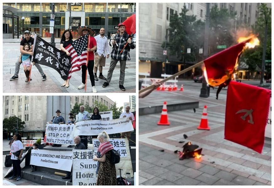 七一燒血旗 美民主人權聯盟抗議中共反人類