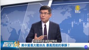 中共肺炎衝擊經濟 學者:親中國家或企業受害大