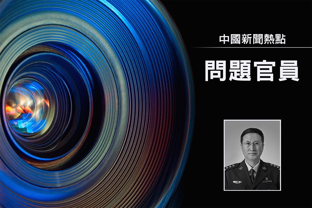 黑龍江省司法廳廳長趙金成遭民眾實名舉報,舉報其指使下屬栽贓陷害、刑訊逼供。(大紀元合成圖)