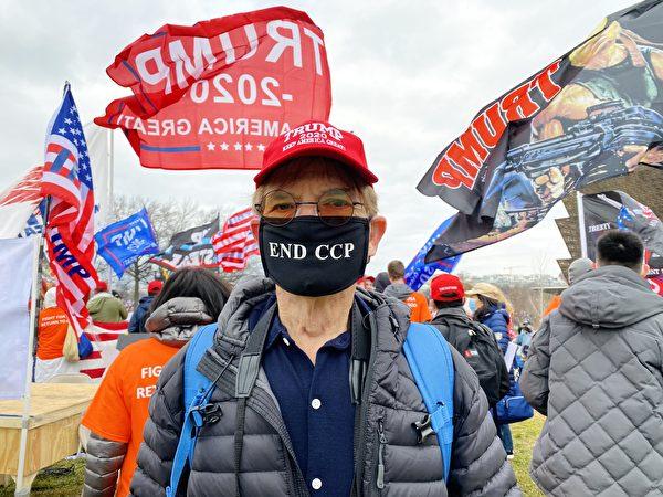 1月6日,華盛頓DC集會現場民眾Quinton支持「END CCP」。(李桂秀/大紀元)