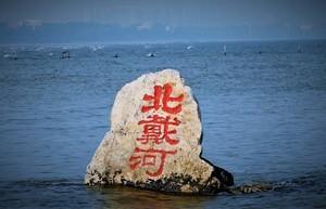 周曉輝:中美脫鉤趨勢已顯 北戴河高層難應對