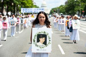 世界人權日 美國制裁迫害法輪功的中共官員