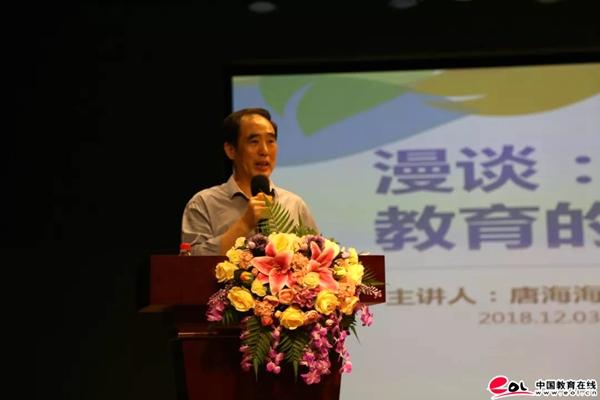深圳教育局原副局長夫婦 探親回國遭枉判