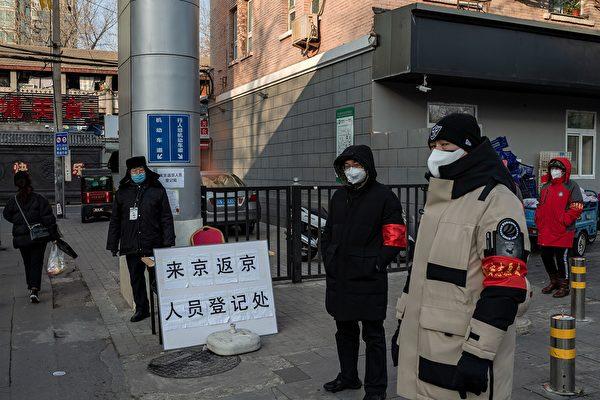 陳思敏:武漢釋囚返京調查 湖北避重 北京就輕