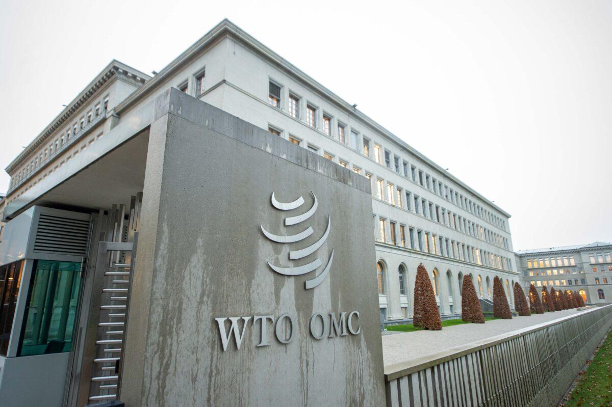 位於瑞士日內瓦的世界貿易組織(WTO)總部。(Robert Hradil/Getty Images)