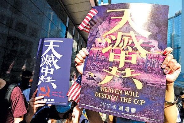 全球各國忙著遏制中共病毒之際,應該意識到早該隔離中共了。此刻,中國人應該要思考他們真正想要的未來是甚麼。圖為香港反送中民眾手持「天滅中共」的海報,並高喊「天滅中共」等口號。(宋碧龍/大紀元)