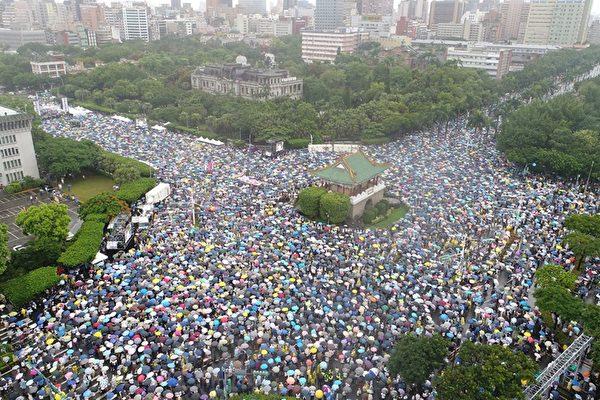圖為6月23日下午在台灣總統府前凱達格蘭大道登場,大批台灣民眾冒雨參加反紅色媒體遊行。(大紀元)