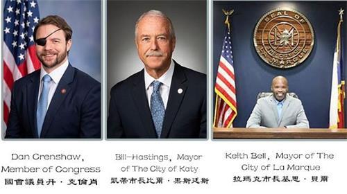 美南法輪大法學會近日收到德州政要的褒獎。從左至右:德州第二選區國會議員丹‧克倫肖(Dan Crenshaw)、凱蒂市市長比爾‧黑斯廷斯(Bill Hastings)、拉瑪克市市長基思‧貝爾(Keith Bell)。(明慧網)