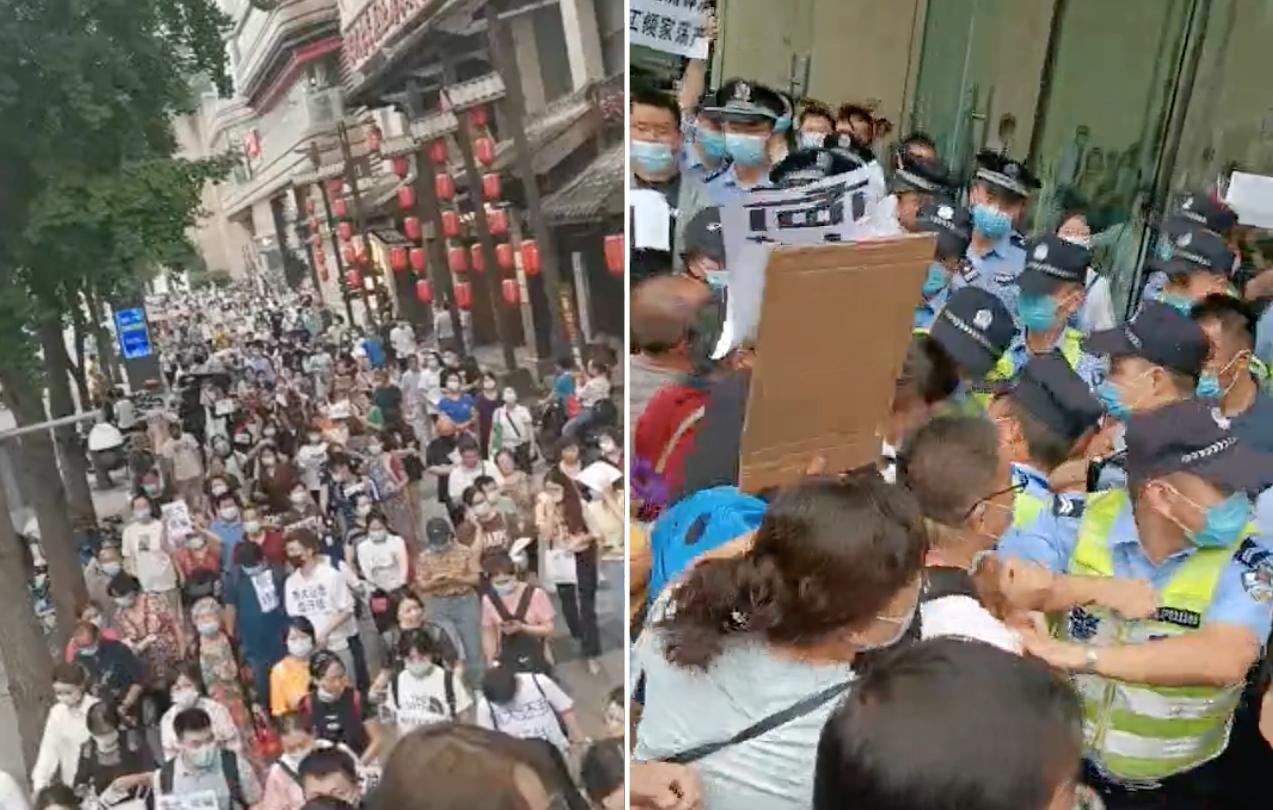 四川各地「恒大財富」受害投資者9月13日聚集到成都市區,數百人遊行,抵達恒大公司時不得其門而入,警察搶民眾的橫幅,雙方爆發衝突。(影片截圖)
