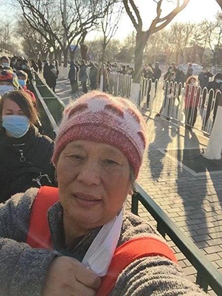 2月18日,劉來娣在北京國家信訪局排隊。(受訪者提供)