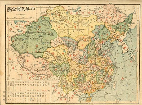 1926年中華民國全圖,是一張飽滿的秋海棠。(公有領域)