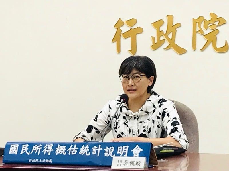 台灣首季經濟增長率 創逾10年單季新高