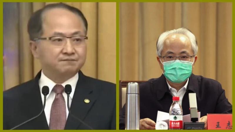 中聯辦前主任王志民,5月11日露面時,滿頭白髮(右)。(網絡圖片)