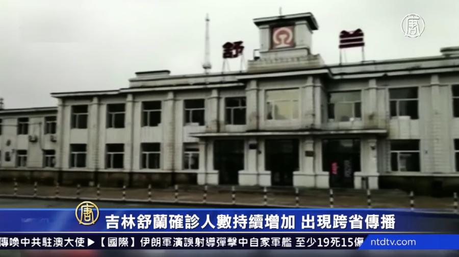 中國東北地區再封城避疫 逾1億人遭禁足