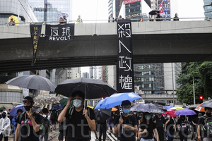 香港變大陸?外界分析中共控制香港兩模式
