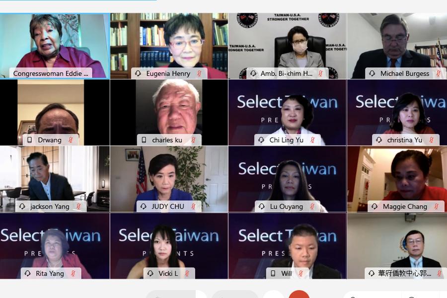 「選擇台灣」線上論壇 美台多位政要出席