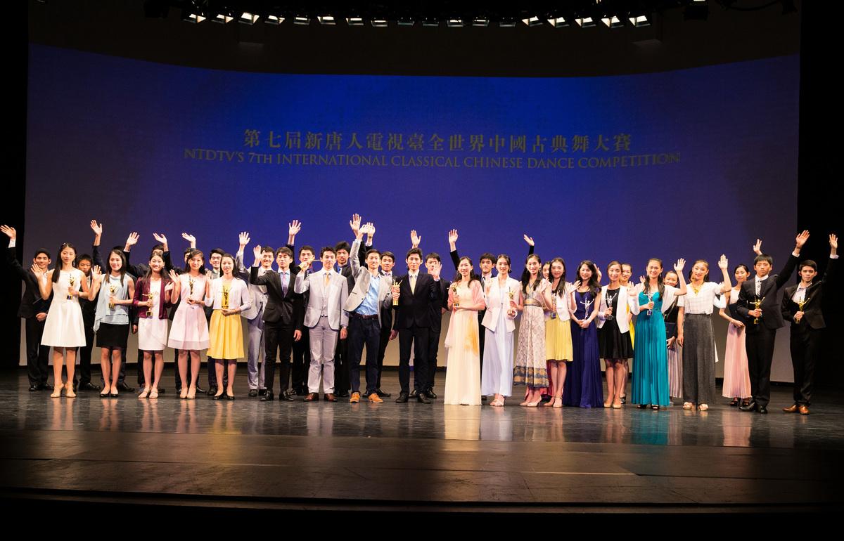新唐人第七屆「全世界中國古典舞大賽」獲獎名單揭曉, 七人獲金獎。 (戴兵/大紀元)