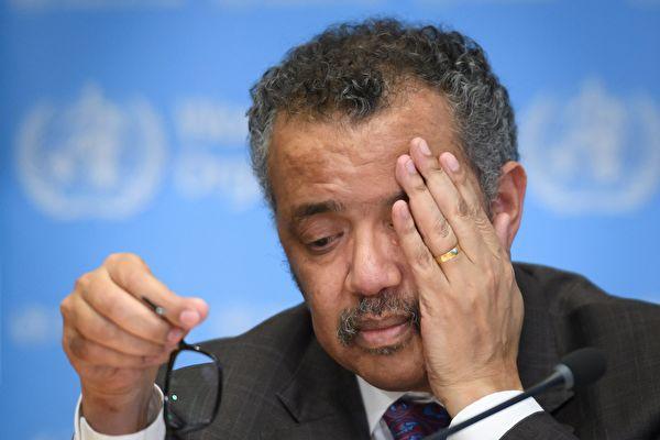 曾任恐怖組織首領的譚德塞被控群體滅絕罪。圖為世界衛生組織總幹事譚德塞。(FABRICE COFFRINI/AFP via Getty Images)